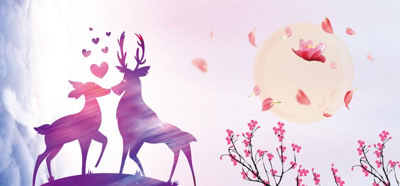 強力な恋愛成就の待ち受け①ピンクの鹿の待ち受け
